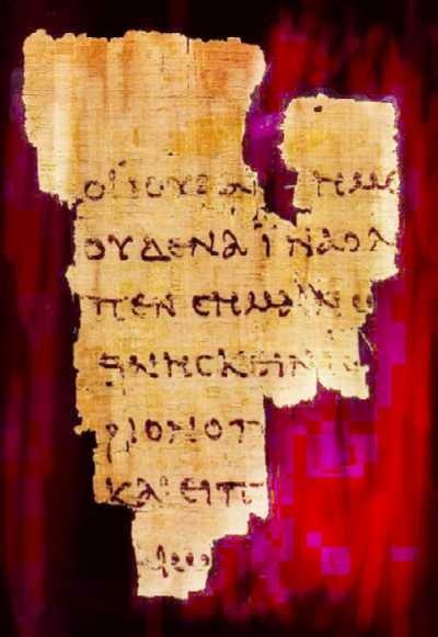 Dezordi Scripture Fragement