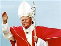 pope_in_1997